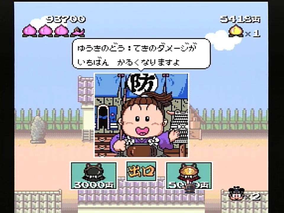 momokatsu_072.jpg