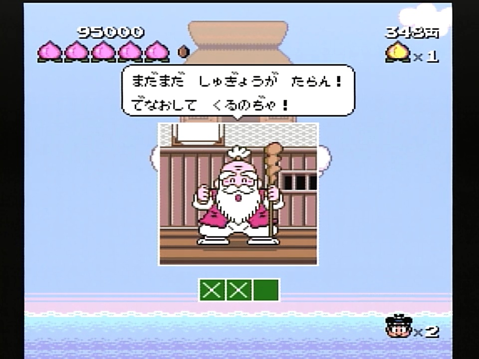 momokatsu_074.jpg