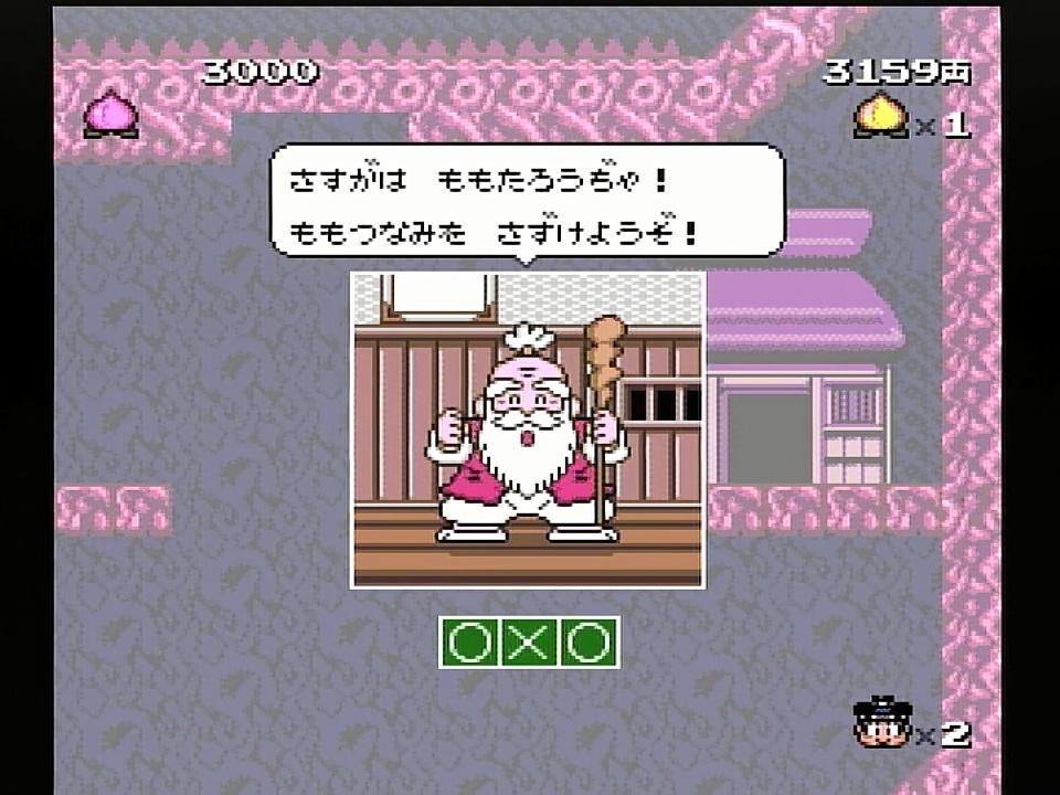 momokatsu_093.jpg
