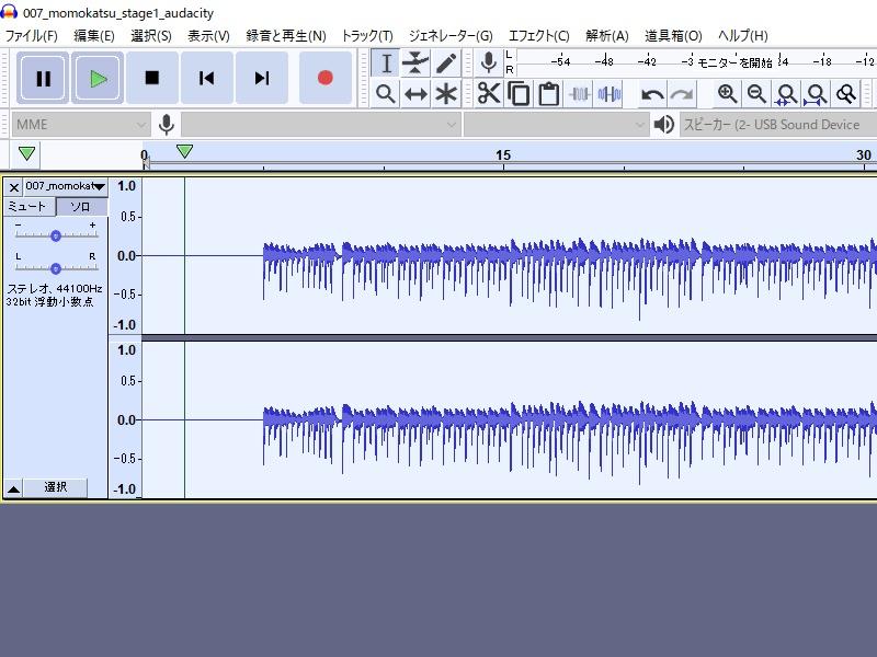 sound0volume_016.jpg