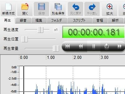 sound_0volume_05.jpg