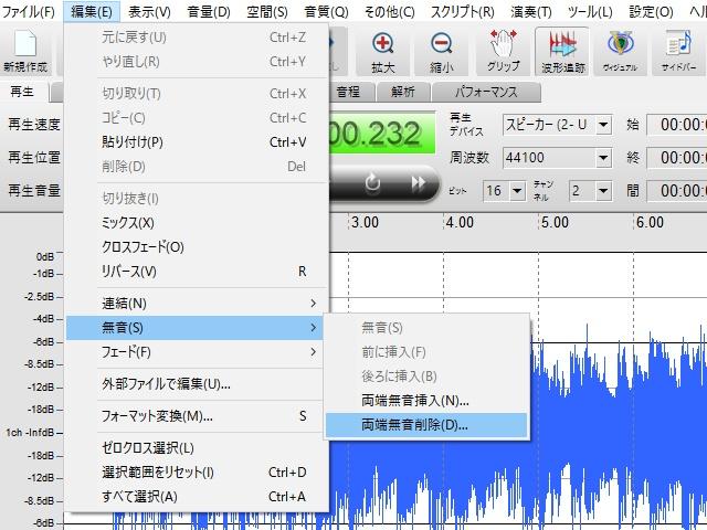 sound_0volume_07n2.jpg