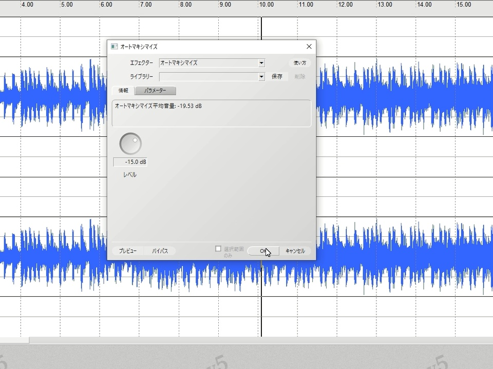 soundengine_volume_004.jpg
