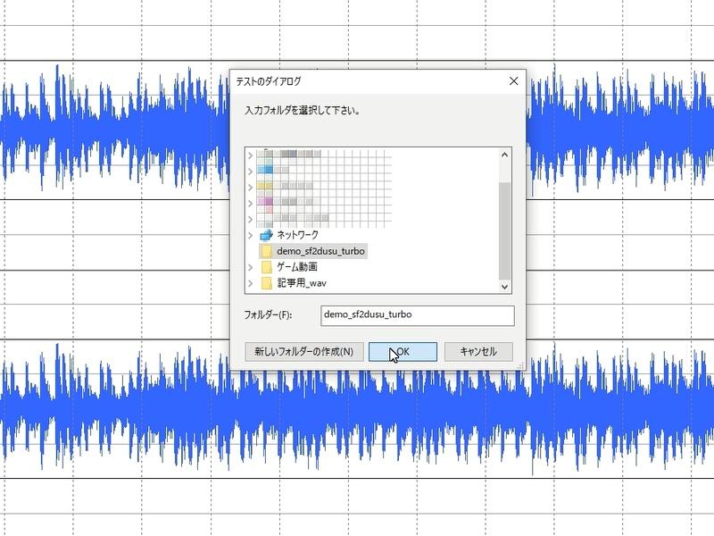 soundengine_volume_007.jpg