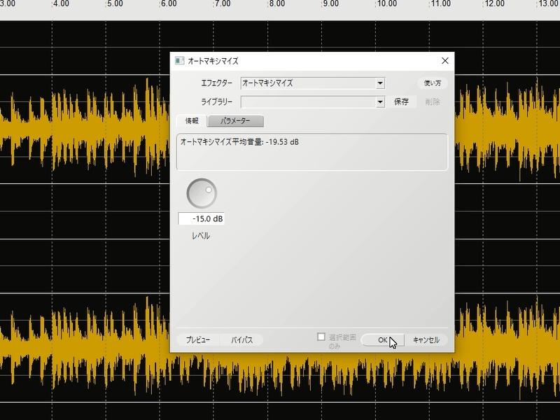 soundengine_volume_008.jpg