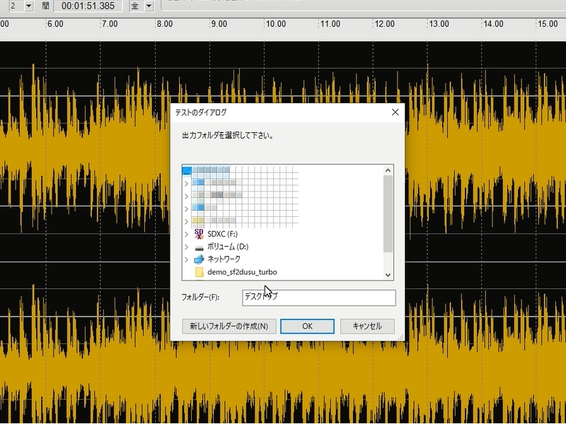 soundengine_volume_009.jpg
