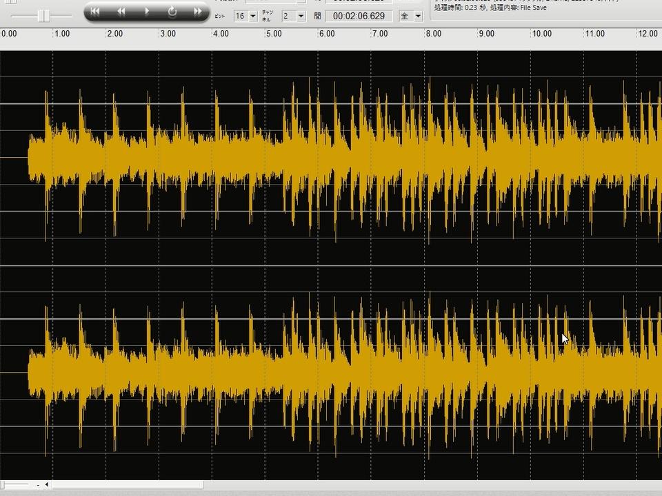 soundengine_volume_010.jpg