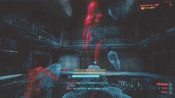 cyberpunk2077_4.jpg
