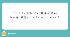 sitsumonnew539.jpg