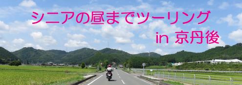 IMG_42001.jpg
