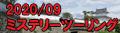 IMG_442211.jpg