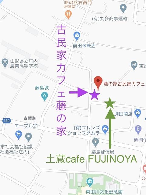 土蔵cafe FUJINOYA 地図