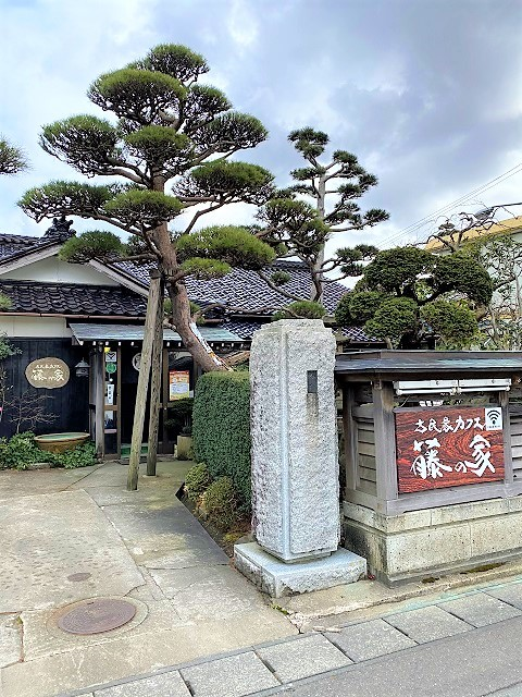 土蔵cafe FUJINOYA 2020