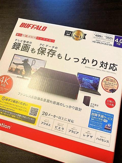 外付HDD バッファロー HD-NRLD