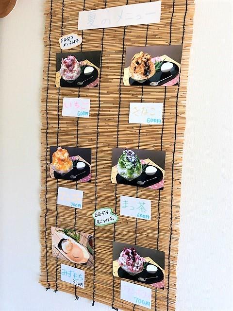 和菓子と甘味 わらび 夏のメニュー