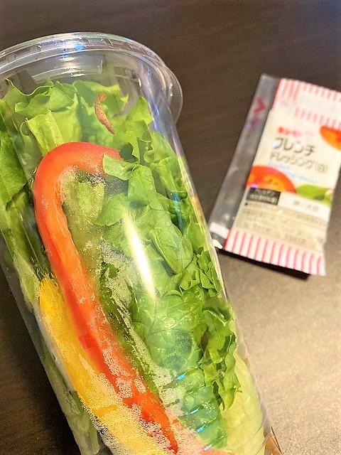 カフェ エンブリス サラダ