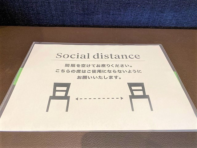 スターバックスコーヒージャパン 酒田みずほ店 ソーシャルディスタンス