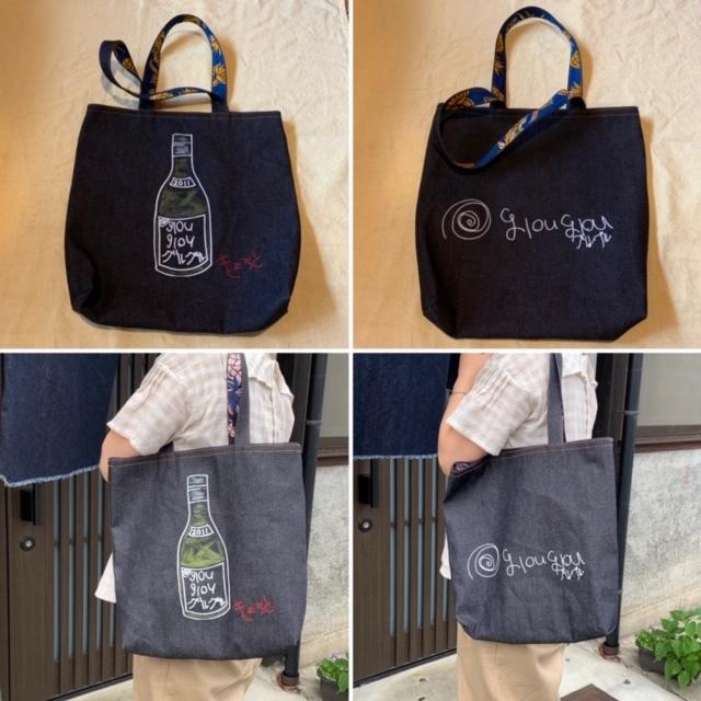 2020 07 23 glou glou bag (デニム)