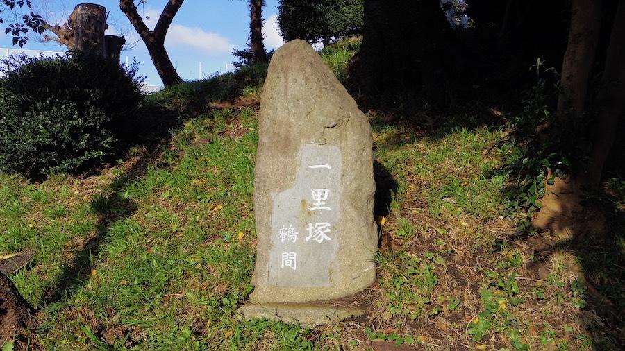 鶴間の大塚3