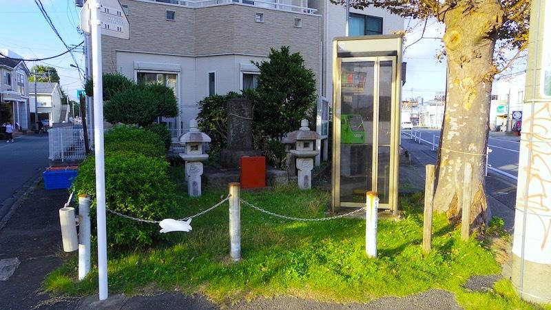 供養塚(大ヶ谷戸庚申塔)2