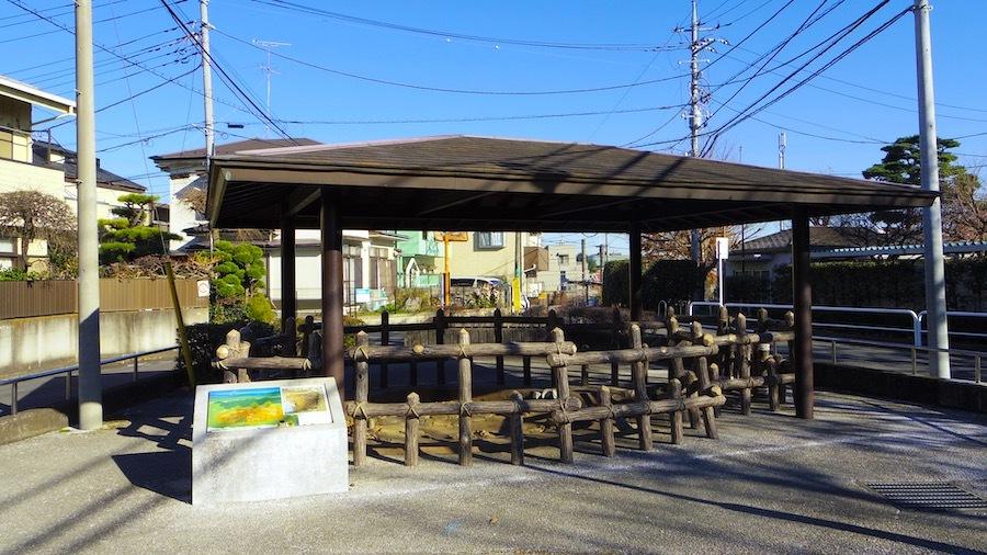 武蔵台遺跡公園2