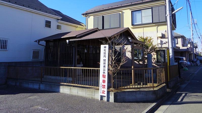 高倉28号墳(山王塚)2