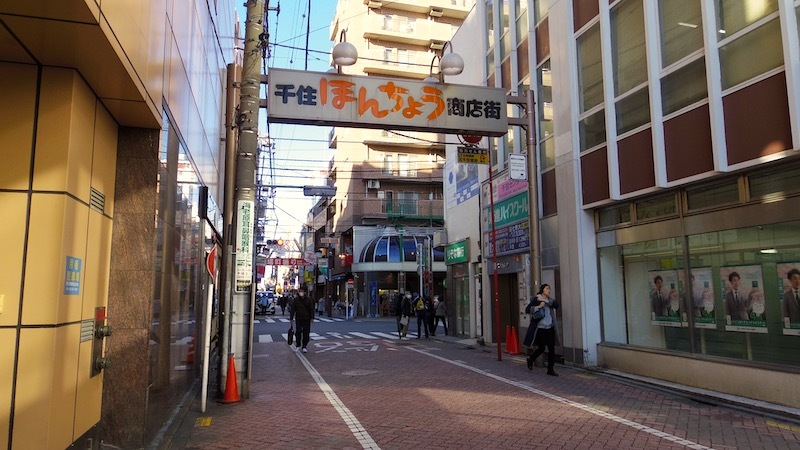 「一里塚と高札場跡」5
