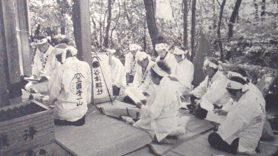 「谷津仙元神社富士塚」3