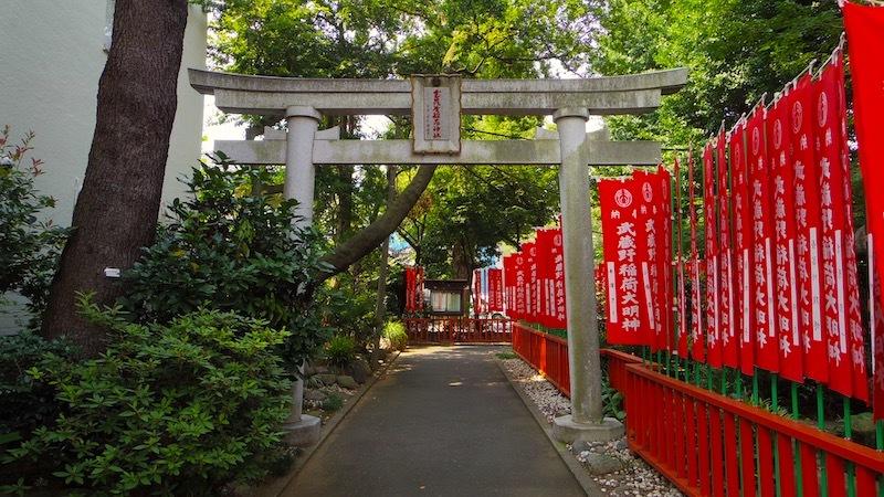 「瓢箪塚」2.