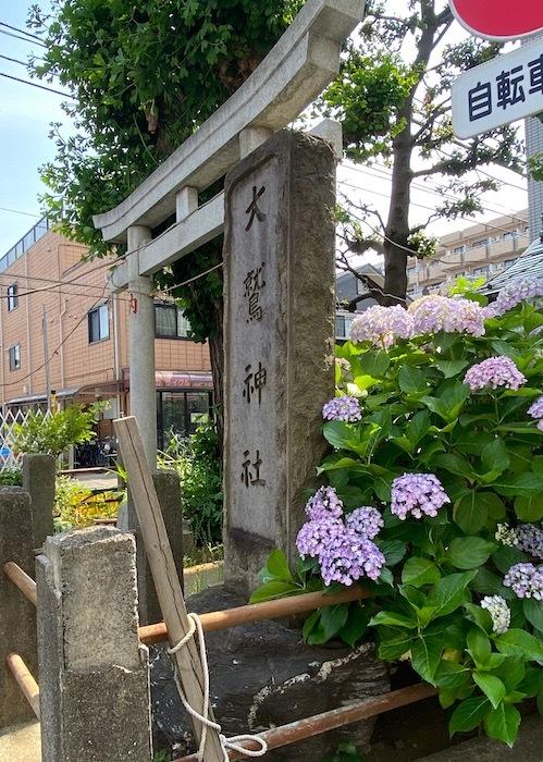 大鷲神社と「塚」交差点5