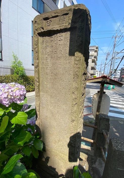 大鷲神社と「塚」交差点6