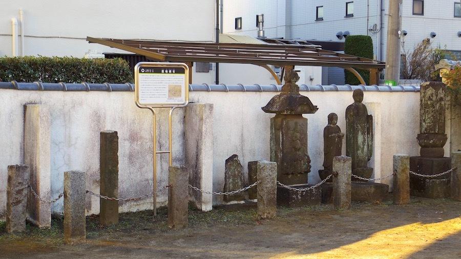 大鷲神社と「塚」交差点12