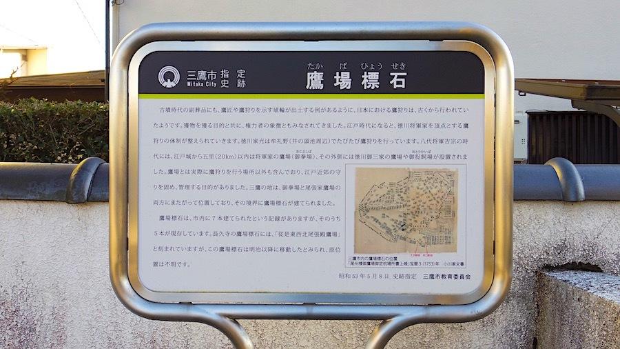大鷲神社と「塚」交差点14