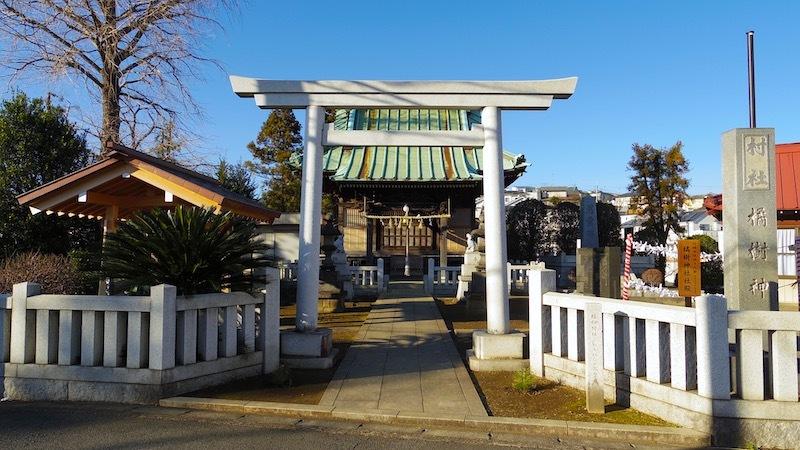 高津区「橘樹神社」1
