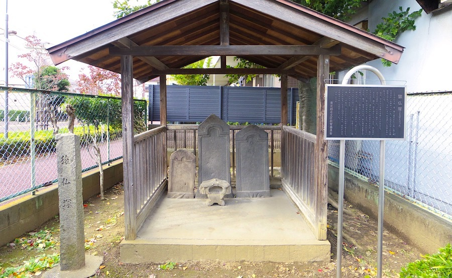 「猿仏塚」3