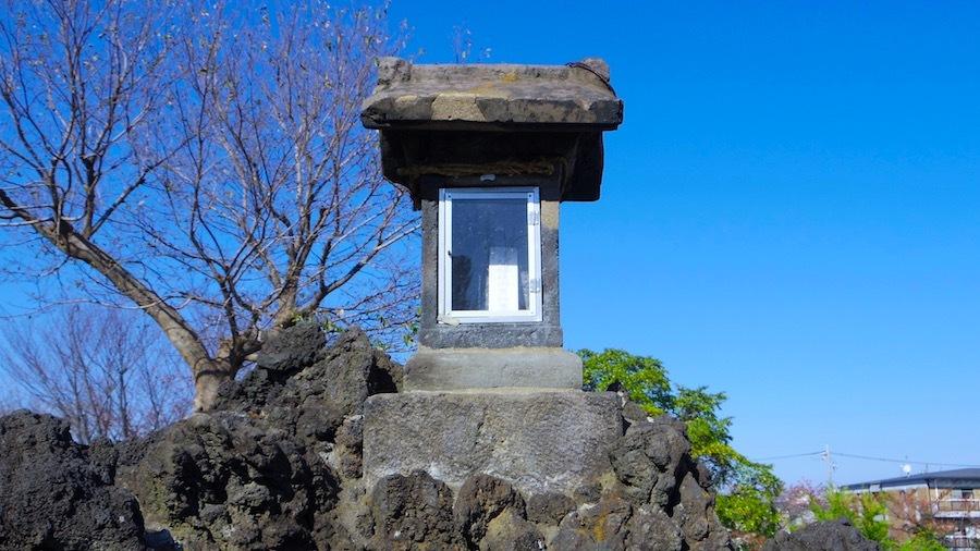 花畑浅間神社(花又富士・野良浅間)6
