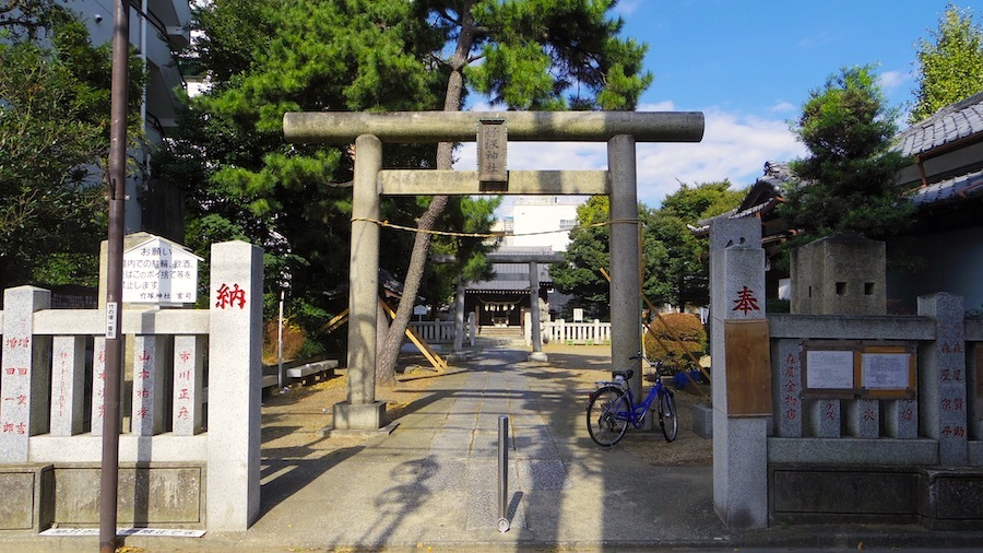 「竹塚神社」1