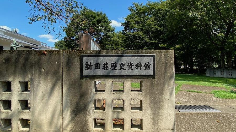 太田市「天神山古墳」6