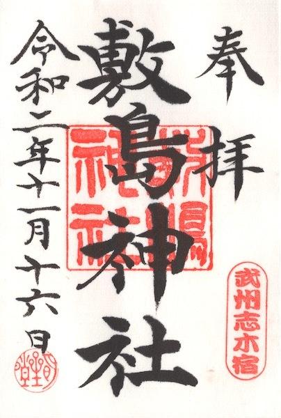 志木市「田子山富士塚」2-21