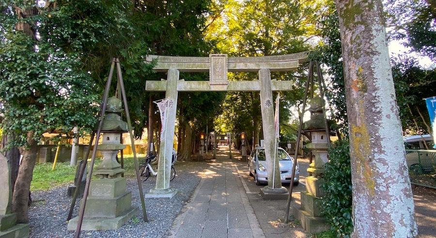 「狛江百塚コンプリート2020」12 腰掛塚古墳と伊豆美神社