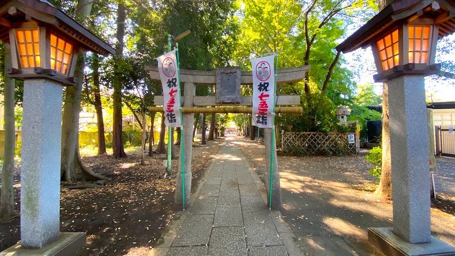 「狛江百塚コンプリート2020」12 腰掛塚古墳と伊豆美神社2