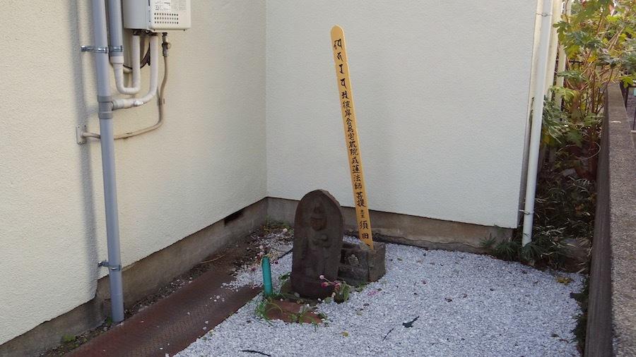 321 112 竜光寺古墳(岩戸1341)3
