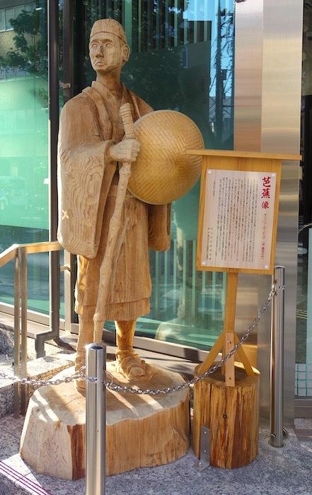 「一里塚と高札場跡」4