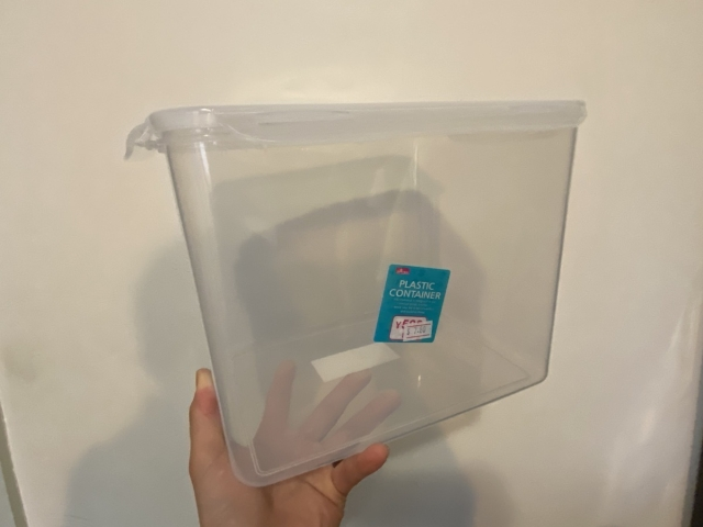 米びつ容器正面の画像