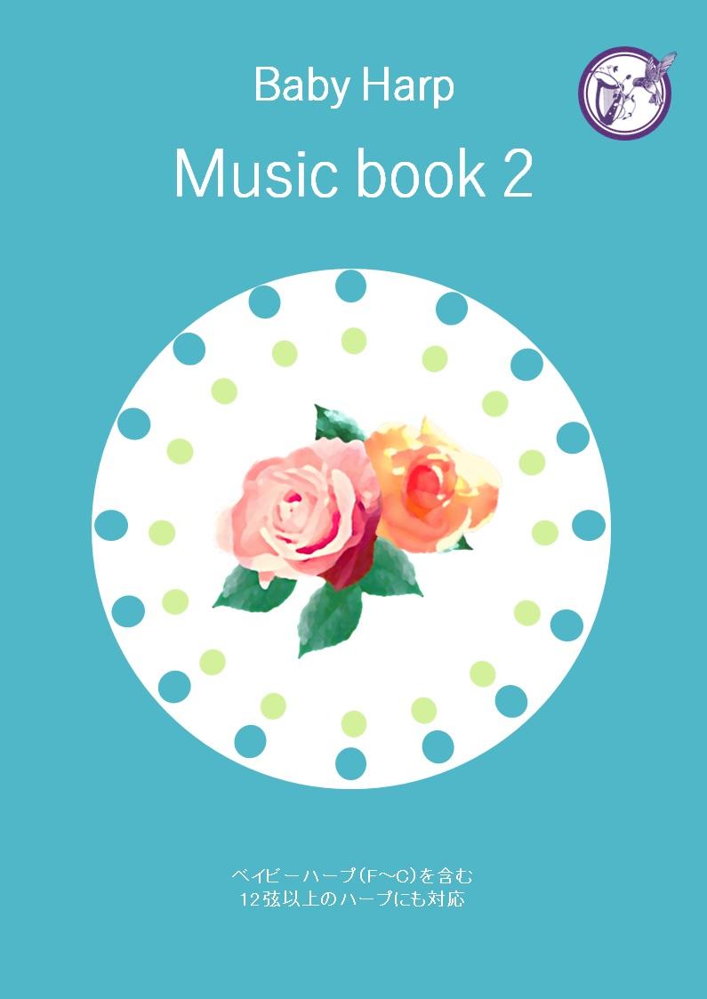 music book2表紙