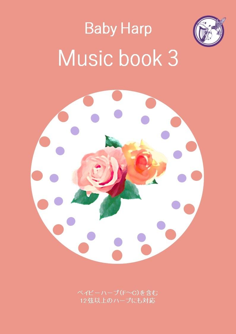 music book3表紙