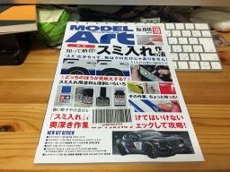 200906_buy_this_week_magazine.jpg