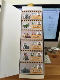 201201_MSX_box.jpg