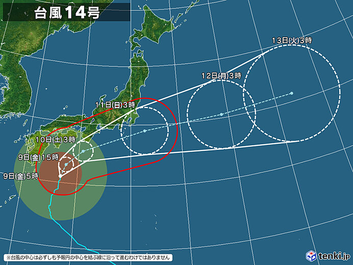typhoon_2014_2020-10-09-05-00-00-large.jpg