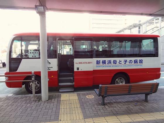 20200831 バス(新横浜駅)